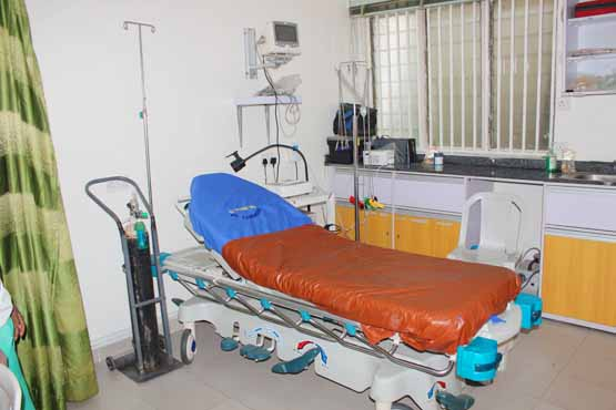 Emel Hospital Lagos - Accident and Emergency Room